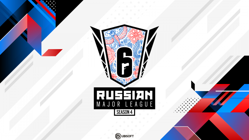 Подробности 4 сезона Russian Major League по Tom Clancy's Rainbow Six: Siege